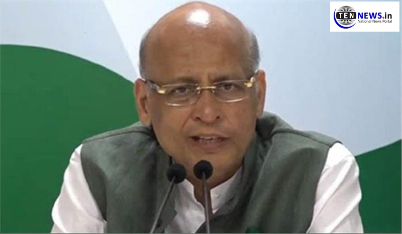 Govt should pass the benefit of low oil rates to the public, says Congress