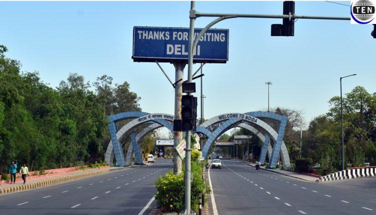 Noida Gate
