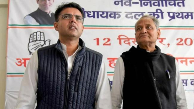 Sachin-pilot-says-no-to-party-meeting