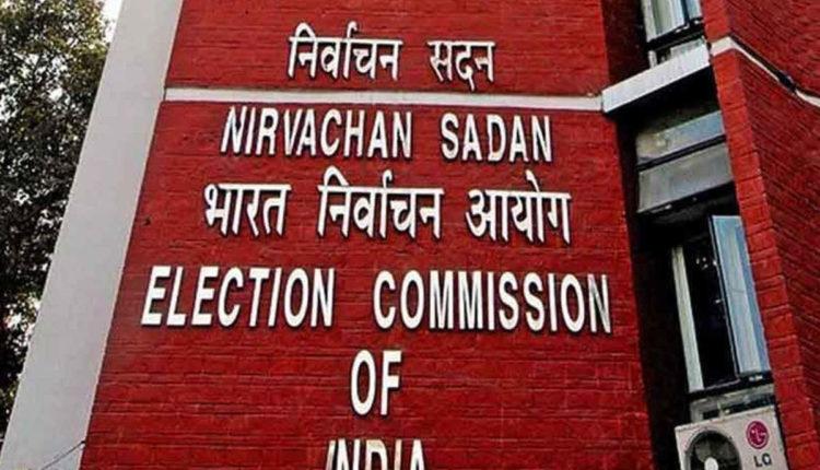 election-agencies