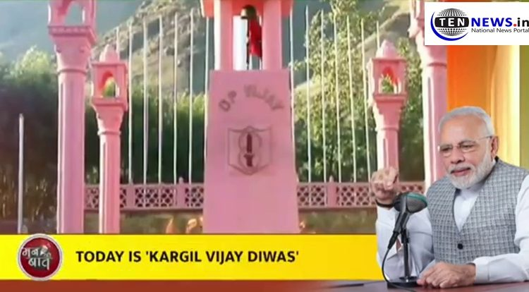 india-cannot-forget-kargil-war-says-pm-modi