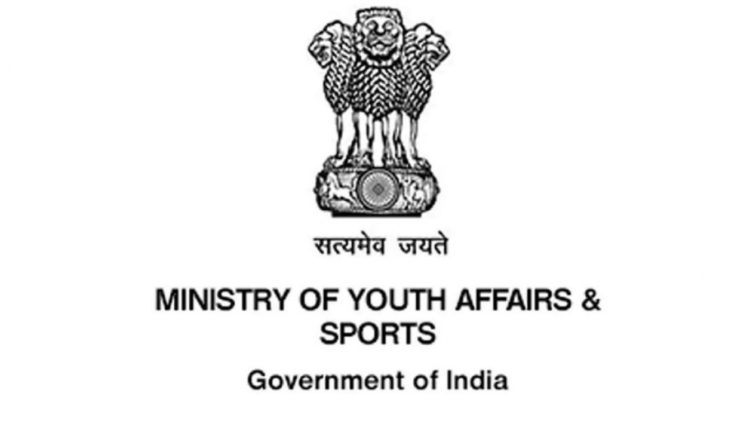 Ministry-of-Youth-Affairs-Sports-1280×720