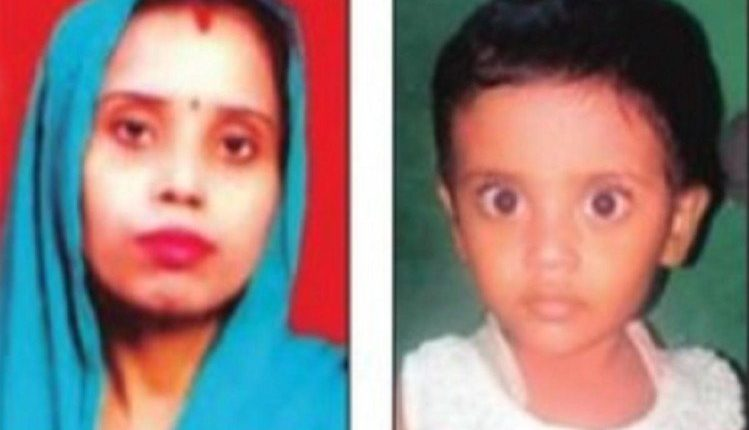 woman-commits-suicide-with-2-daughters