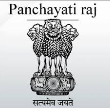 Panchayati-Raj-indianbureaucracy