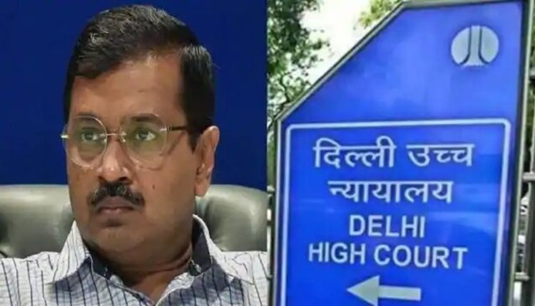 delhi-hc-stays-delhi-govt-decision-to-reserve-80-percent-covid-beds-for-covid-patients