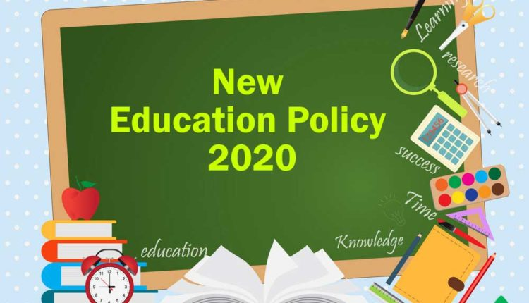 new-education-policy2