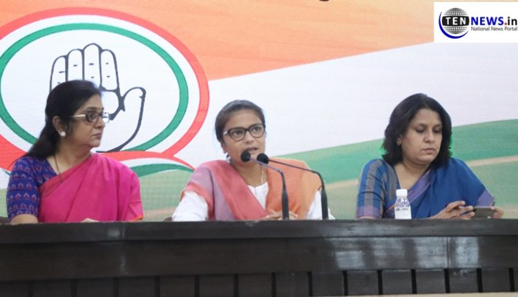 Will continue our struggle for Hathras rape victim, rape accused will not be given ticket: Congress