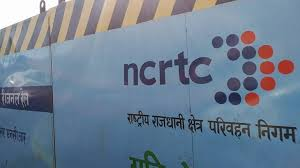 ncrtc-fined-rs-50-lakh-for-violating-rules
