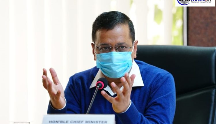 Delhi: Fine for not wearing mask hiked to Rs. 2,000 amid surge in Covid, announces Kejriwal