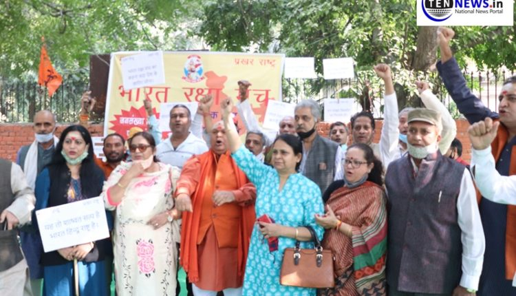 Delhi: Bhartiya Raksha Manch raises demand for population control law