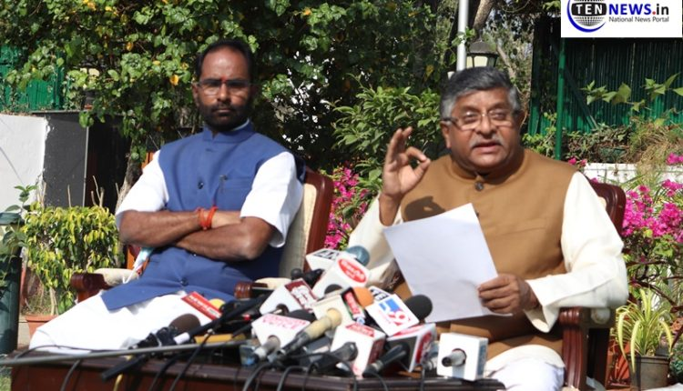 BJP demands congress to break its silence on AgustaWestland case: Ravi Shankar Prasad